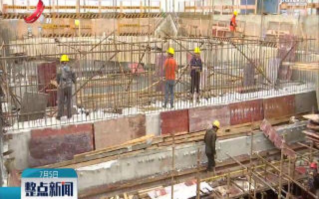 南昌地铁4号线上沙沟站完成主体结构封顶