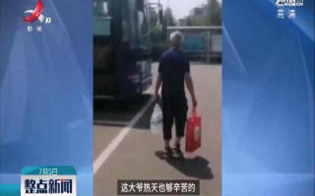 黑龙江大庆:七旬老人自费买水送百名司机