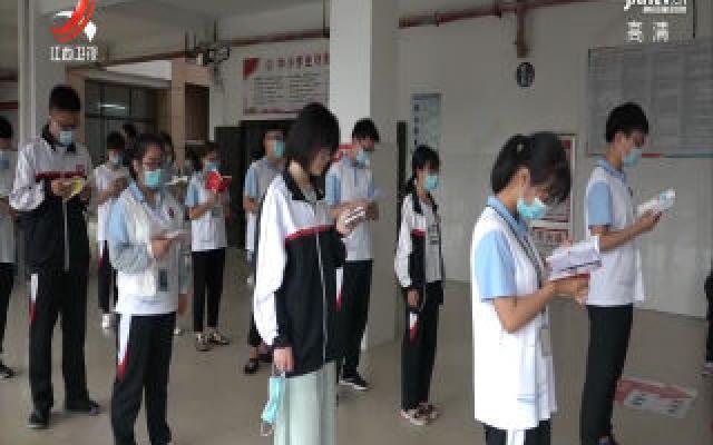 金溪县1742名高考学子免费接受核酸检测