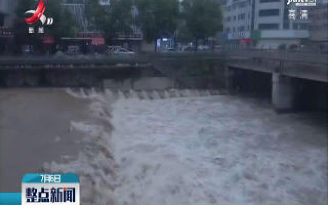 浙江建德:新安江水库接近汛限水位 启动防汛Ⅲ级应急响应