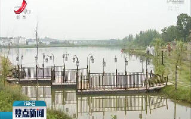 九江:农村污水处理 让美丽乡村碧水长流