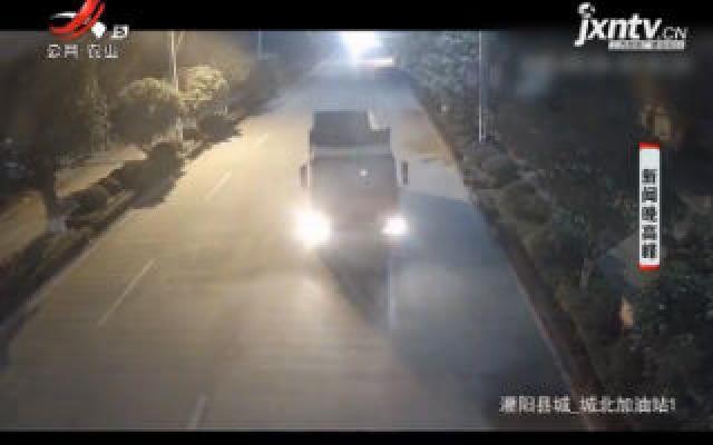 """广西:惊险!货车""""无人驾驶""""滑行300米 致两车受损"""