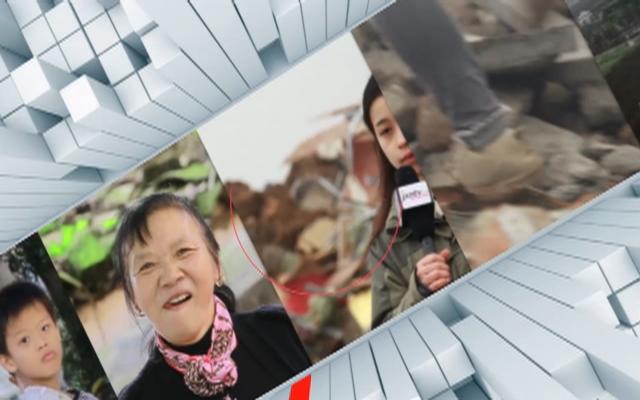 江西网络广播电视台萍乡新闻【2020年7月7日】
