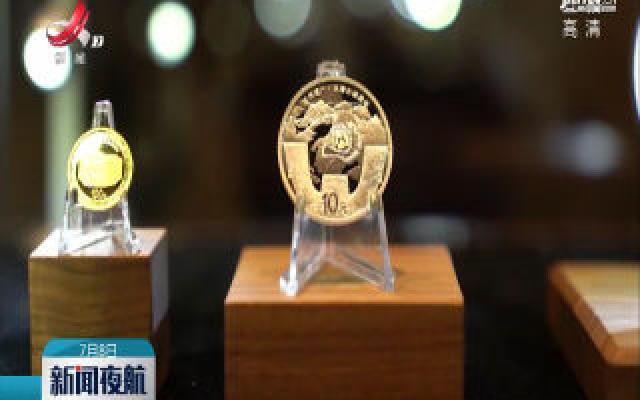 世界遗产 (良渚古城遗址)金银纪念币在良渚遗址首发