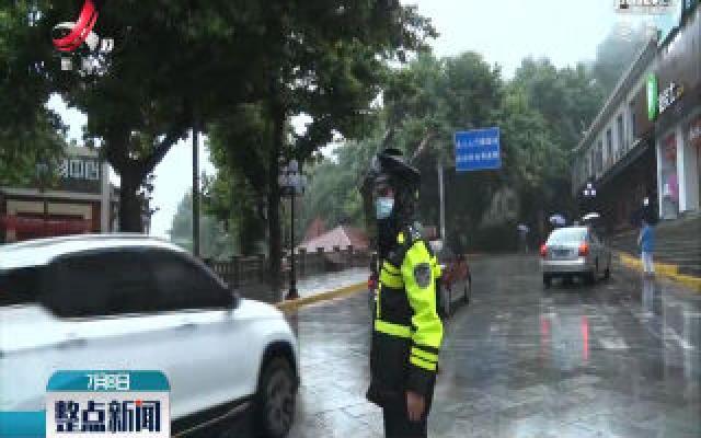 【持续强降雨来袭】庐山启动防汛二级应急响应