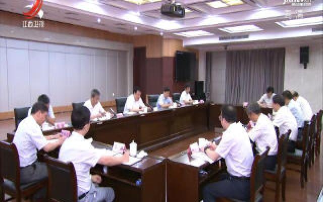 江西新闻联播20200708