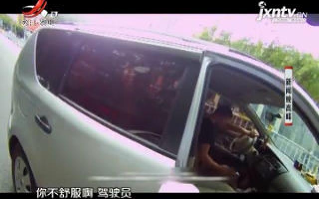 赣州:驾驶员突发脑溢血 交警帮忙送医得救
