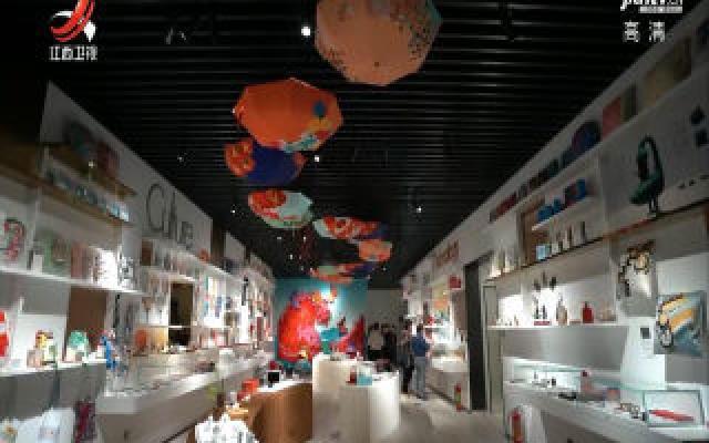 【文化的力量】展示江西文化底蕴  2020年江西文化发展巡礼展开展