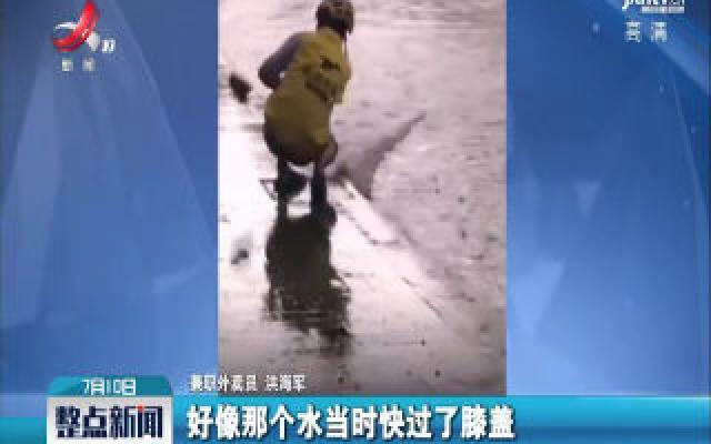 石家庄:雨中的这道身影真美!