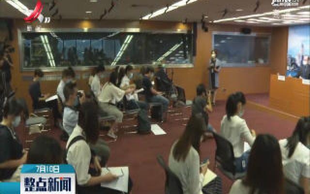 香港新增42例新冠肺炎确诊病例 将收紧防疫措施