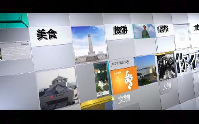 """【你不知道的萍乡】""""红领巾小记者""""特别节目第二季"""