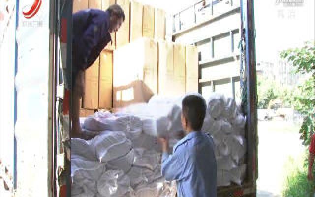 国家紧急调拨中央防汛救灾物资支持江西