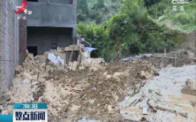 【行动起来 防汛抗洪】江西靖安:泥石流来袭 干群迅速开展抢险自救