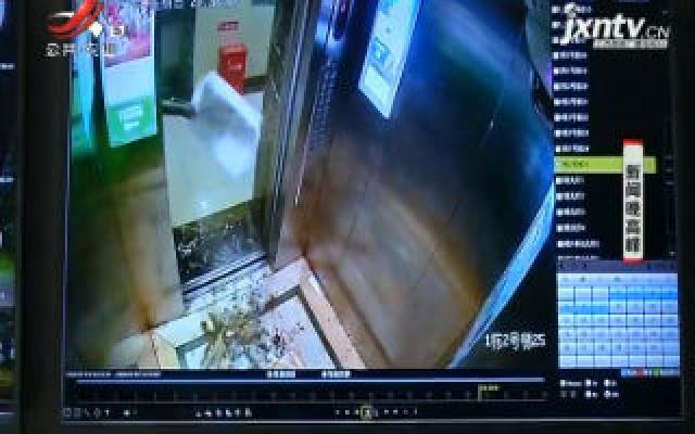 武汉:整箱垃圾倒进电梯 居民缺垃圾袋我捐你