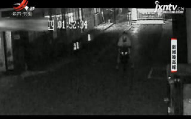 江苏:刚买的摩托被盗 盗车贼竟是卖家