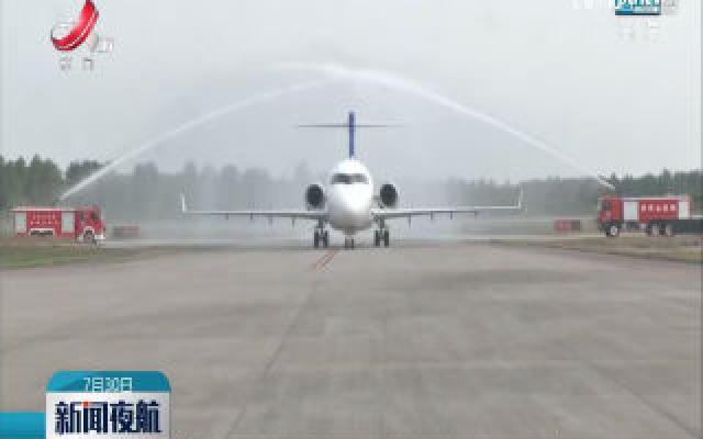 南昌将首次开通直飞贵州铜仁航线