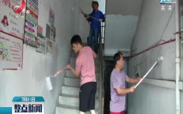 南昌高新区:着力提升居民幸福指数