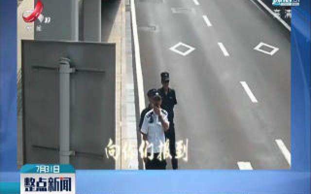 重庆:最后一次巡逻 最后一次敬礼