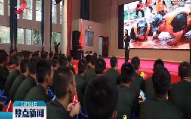 庆八一:武警江西总队星火传播小分队赴抗洪一线慰问演出