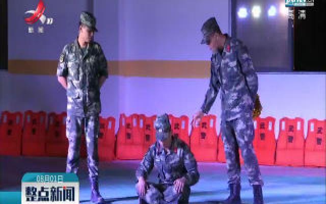 【庆八一】鄱阳县举办军民联欢晚会