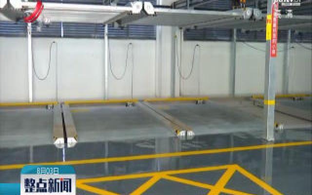 南昌县首个智能化停车场投入试运营