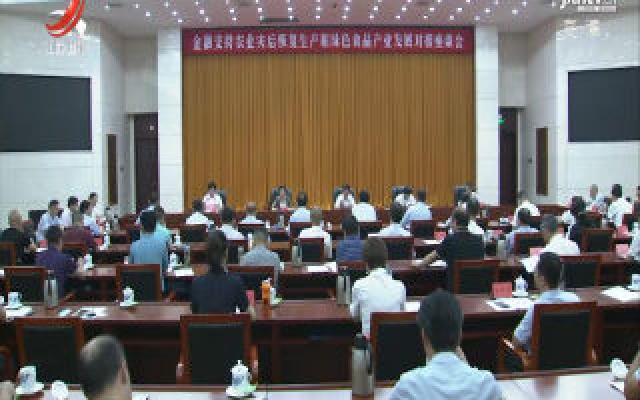 江西采取多种金融措施支持农业灾后恢复生产