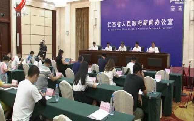 2020全球区块链创新发展大会8月13日在赣州举行