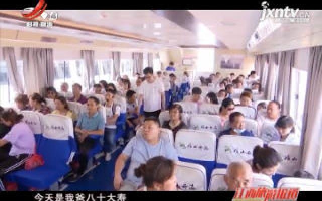【趣江西 健康游】九江:跨省团队游恢复 庐山西海受外省游客青睐