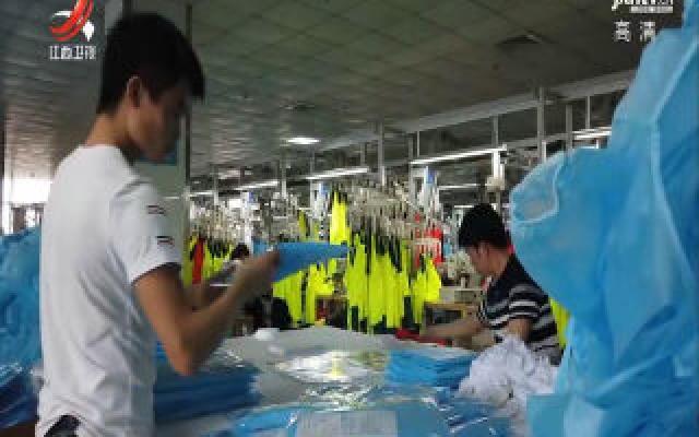我省纺织行业出口实现近年来首次正增长