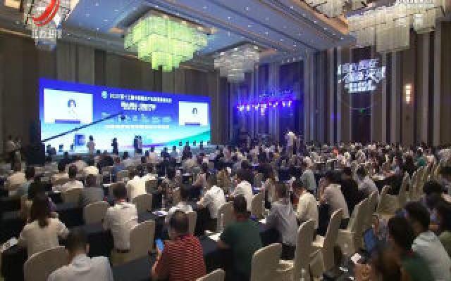 2020第十三届中国医药产业发展高峰论坛举行