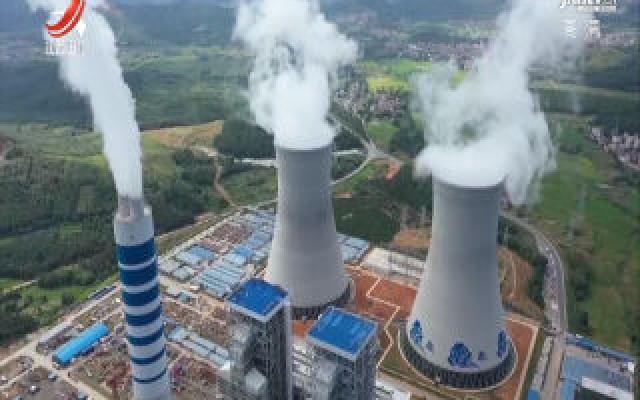 分宜电厂扩建项目2号机组通过168小时测试正式投运