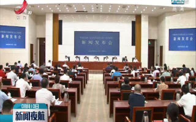 《江西省企业工会工作条例》10月1号起正式实施