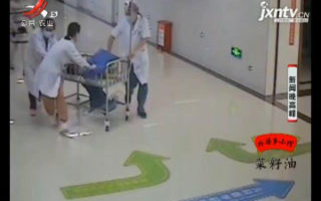 河南:孩子被花生堵住气管 医院里上演生死时速