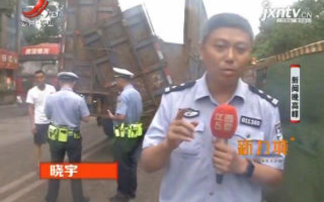【晓宇说交通】南昌:好大的胆! 冒充交警查车被识破