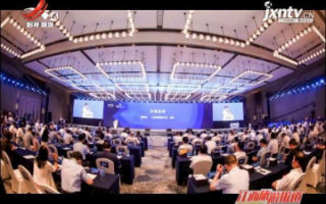 南昌:2020正和岛(江西)创变者年会举行 打造政企合作升级版
