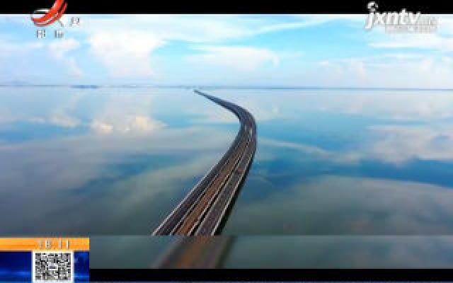江苏南京:天空之镜石臼湖 风光旖旎水天一色
