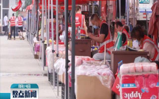 北京:新发地市场8月15日起分期复市