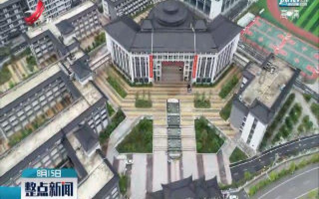 陕西·7.1亿元建豪华中学:每笔教育经费都要用到关键处