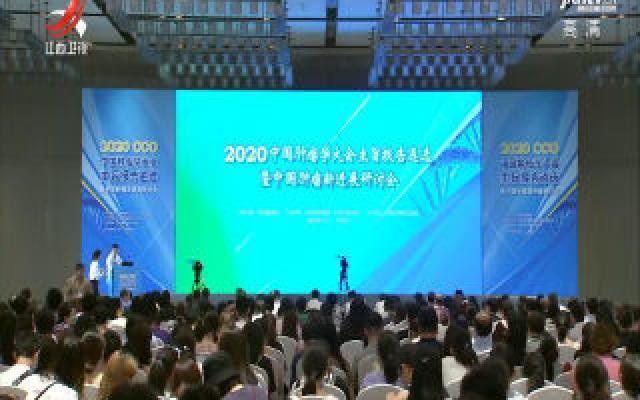 中国肿瘤新进展研讨会在南昌闭幕