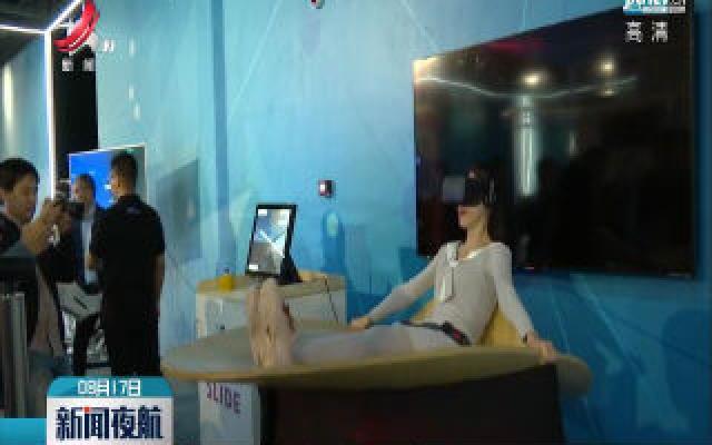 2020中国·江西国际虚拟现实产业创新创业大赛启动