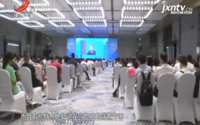 健康江西联播20200817