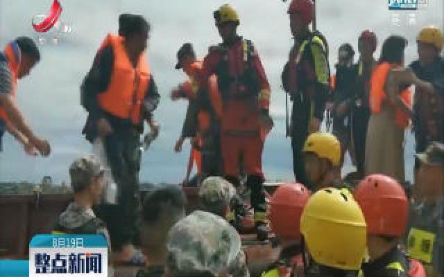 四川乐山凤洲岛被困群众有序转移至安全地带