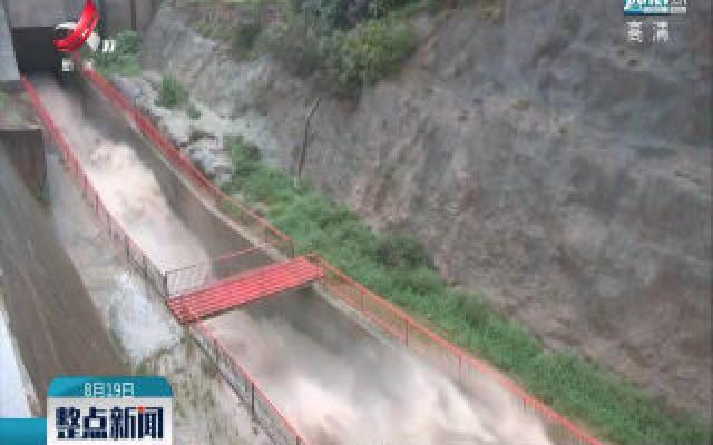 黄河出现2020年第五号洪水