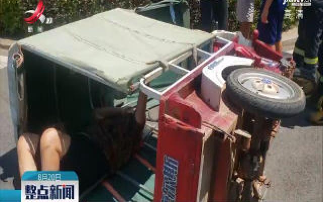 进贤:出警归队路上遇事故 他们来救援