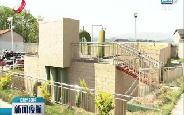 年底前 江西完成县市区城乡供水一体化模式构建