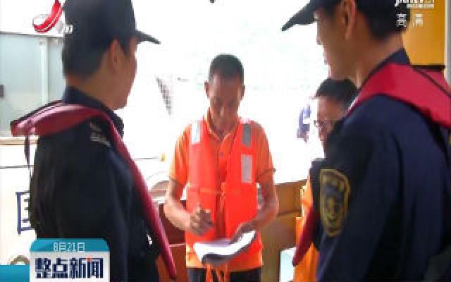 三峡船闸发布停航通告 船只等待通行
