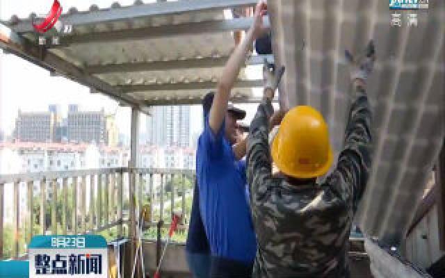 南昌东湖区:拆除彩钢瓦 保铁路安全