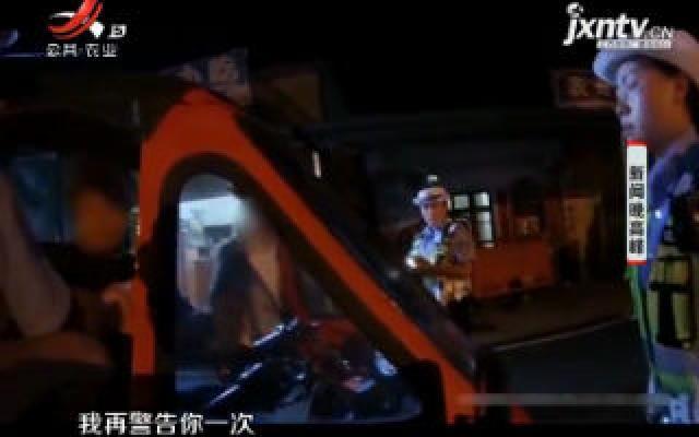贵州:夫妻遇检查换座位 暴力抗法双双被拘