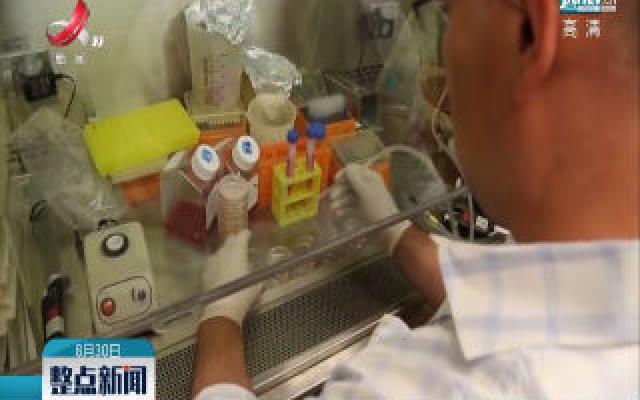 世卫组织宣布非洲根除野生脊灰病毒
