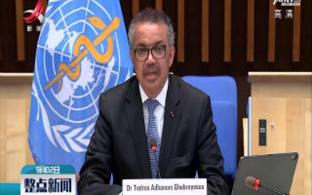 世卫组织呼吁各国在保证安全基础上重启社会和经济
